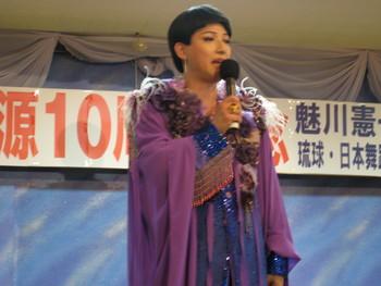 長寿源10周年記念魅川憲一郎ショーの写真01